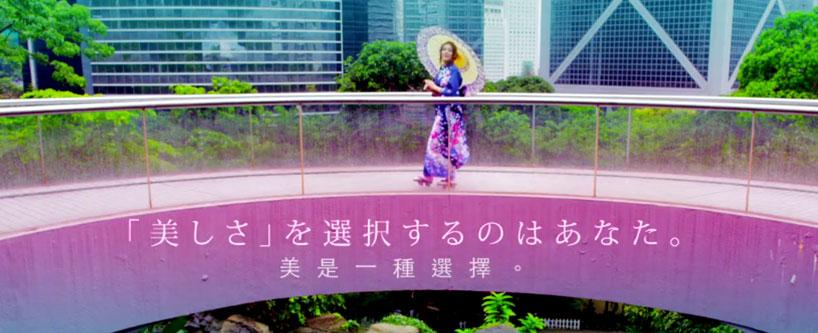 《Hiyakiogan 萬寿葉 2014 》TVC